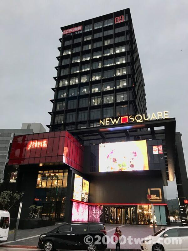 美麗新廣場 MIRANEW SQUARE