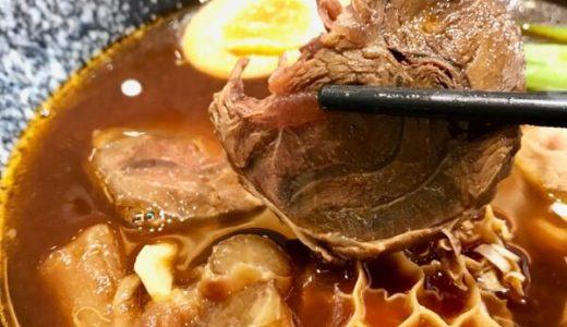 台北C.E.O總裁牛肉麵★絶品牛スネ肉は太麺で食べるのがおすすめ