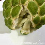 激甘台湾フルーツ「釈迦頭」は現地で食べるのが一番おいしい