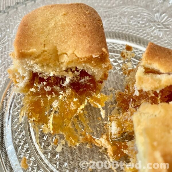 上信饌玉パイナップルケーキ