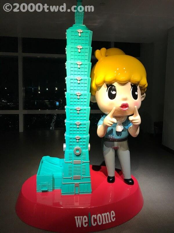 台北101展望台のキャラクター