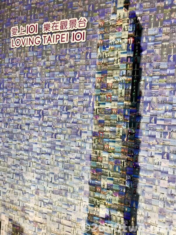 ハイテクメディア回廊の101コラージュ
