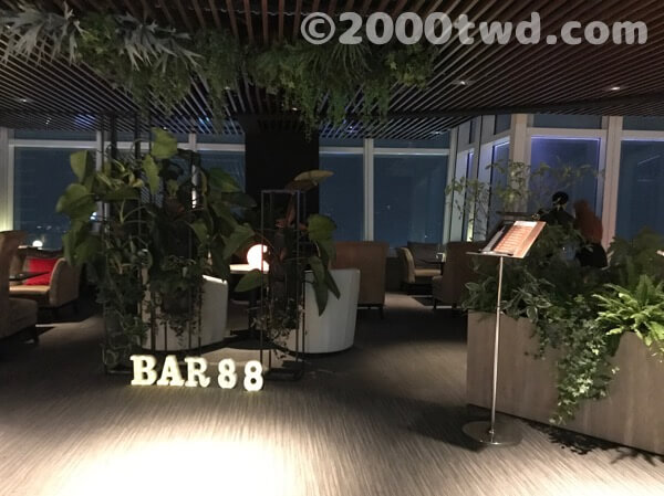 台北101のBar88