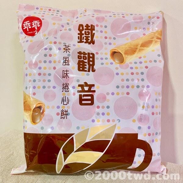 孔雀捲心餅の台湾茶ワッフルロール・鉄観音茶味