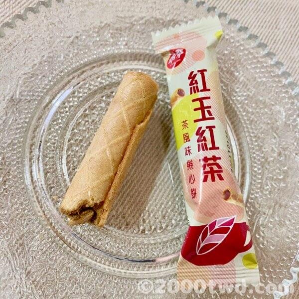 孔雀捲心餅の台湾茶ワッフルロール・紅玉紅茶味
