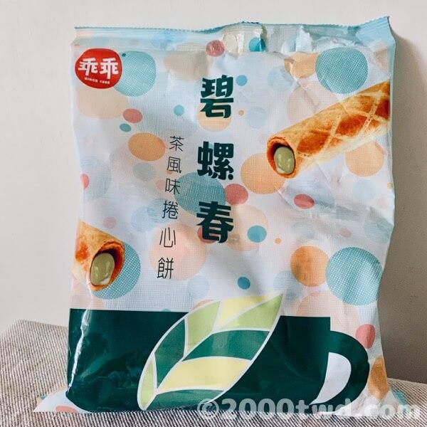 孔雀捲心餅の台湾茶ワッフルロール・碧螺春茶味