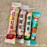 孔雀捲心餅の台湾茶風味ワッフルロールを食べ比べ!