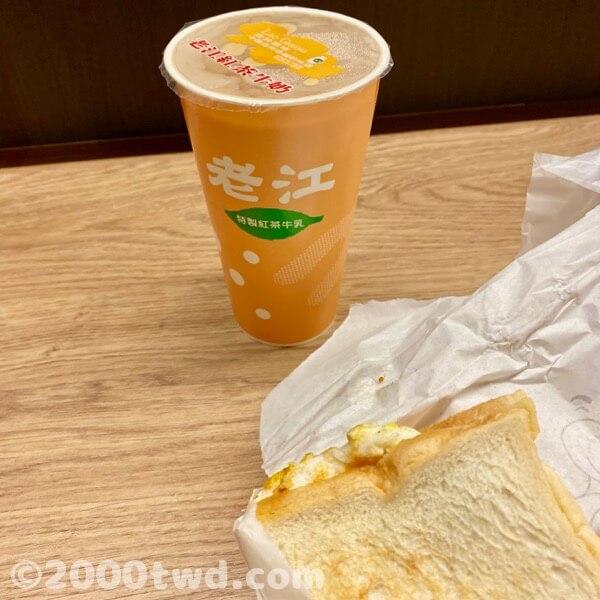 老江紅茶牛奶のサンドイッチとミルクティー