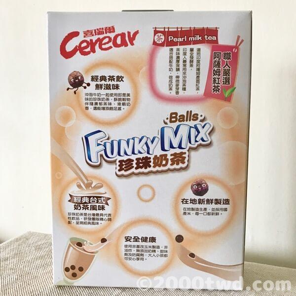 喜瑞爾FUNKY MIX珍珠奶茶風味パッケージ
