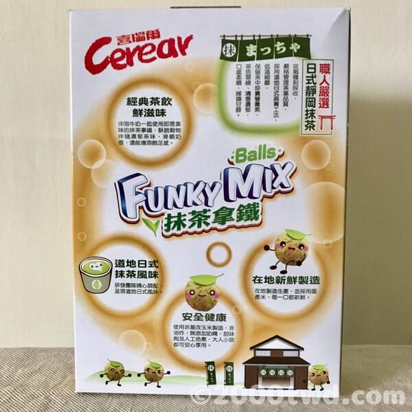 喜瑞爾FUNKY MIX抹茶拿鐵風味パッケージ