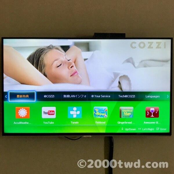 40インチテレビは日本語インフォメーションあり